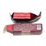 Да Хун Пао (Большой красный халат) в подарочной упаковке. 100 грамм (цена указана за 10 упаковок)
