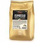 Paulig Espresso Arabica Italiano  в зернах, 1кг